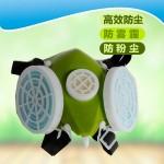 生力牌自吸式防尘口罩301-XK防尘面具工业防防尘防颗粒面罩