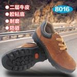 8016劳保鞋