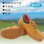 8021劳保鞋