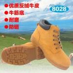 8028鞋