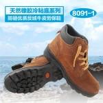 8091-1劳保鞋