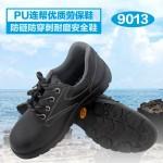 9013劳保鞋