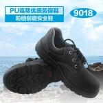9018劳保鞋