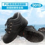 9019劳保鞋
