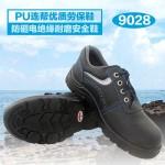 9028劳保鞋