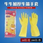 牛牛高级乳胶手套