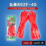 东亚802-40加绒手套