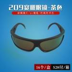 209宽腿眼镜-茶色